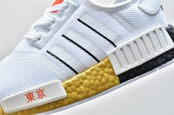 """adidas NMD R1 """"Tokyo City"""" : Sale Price: $79.99 (Retail $140)  – FREE SHIPPING – use code:  – GET20 –  at checkout"""