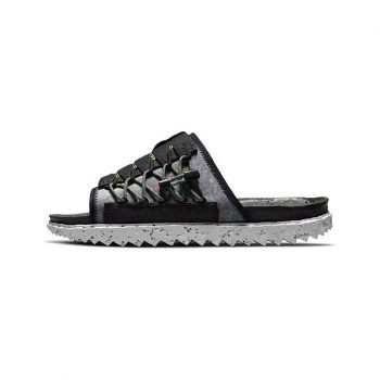 """Now Available: Nike Asuna Crater Slides """"Black Iron"""""""