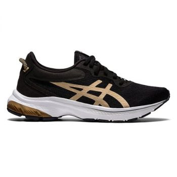 Asics Women's Gel-Kumo Lyte 2 Running Shoes $52 + Free Shipping [Use code 'KGH2AE5' at checkout]