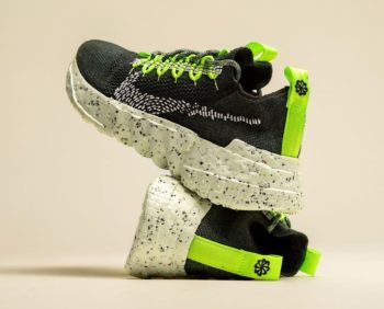 """Now Available: Nike Space Hippie 01 """"Carbon Green"""""""